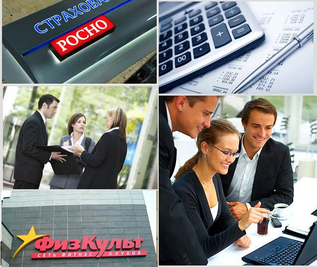 Наружная реклама производство, размещение, монтаж и регистрация
