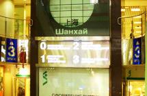 Оформление торговых витрин в ТЦ