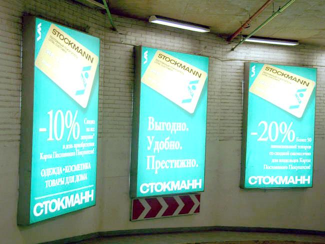 Световые короба рекламы