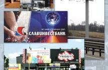 Реклама в аэропорте Шереметьево