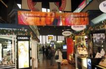 Реклама внутри аэропорта