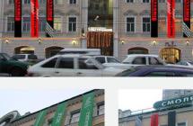 Рекламные перетяжки на здание