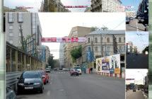 Рекламные уличные перетяжки