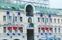 Перетяжки на торговом центре Смоленский Пассаж
