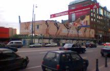 Мотаж рекламы на баннере на Тверской-Ямской улице