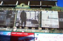 Производство и монтаж наружной рекламы на здание