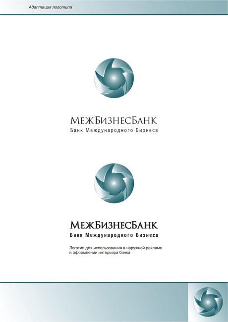 Дизайн концепции логотипа банка