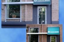 Световой короб на фасаде банка