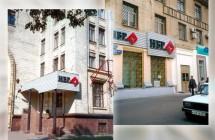 Производство наружной рекламы на фасад банка