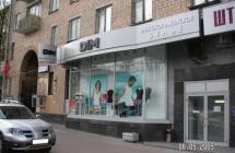 Оформление фасада сетевого магазина одежды
