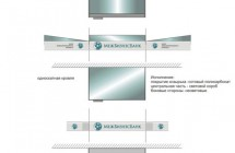 Дизайн-проект оформления входа в банк