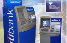 Обклейка банкоматов Ситибанка
