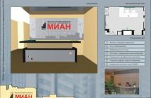 Дизайн проект ресепшн для агентства недвижимости