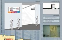Дизайн интерьера для входной зоны ресепшн