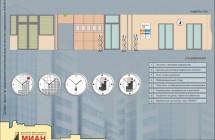 Образец оформления офиса компании — дизайн