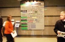 Изготовление информационного табло для Торгово-делового комплекса
