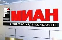 Объемный логотип на стену ресепшн