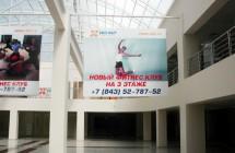 Производство и монтаж баннеров в ТРЦ