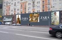Макет и привязка брандмауэра для магазина ZARA