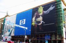 Реклама на баннерной сетке