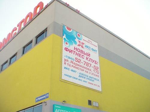 Панно на фасаде здания — производство и монтаж
