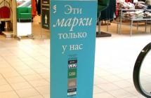 Оформлление алармовых ворот в торговом центре