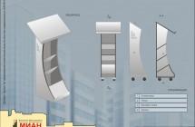 Дизайн презентационной стойки — Posm