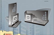 Posm — дизайн настольной подставки для рекламных материалов