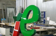 Производство букв для вывески