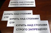 Изготовление офисных табличек