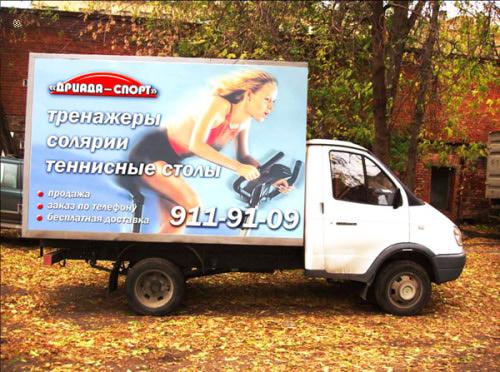 Реклама на автомобилях в Москве