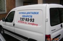 Надписи и лого на авто