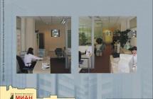 Дизайн — проект переговорной комнаты
