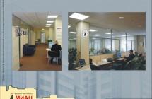 Разработка дизайн-проекта интерьра офиса