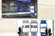 Разработка концепции рекламной стелы Ситибанка