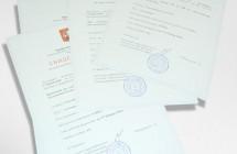 Получение разрешительной документации на наружную рекламу