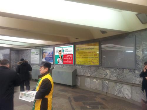 Разработка макета в метро