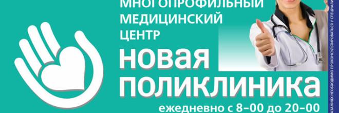 Дизайн рекламного макета в метро