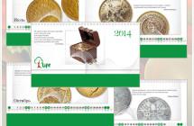 Фирменный календарь. Дизайн и печать