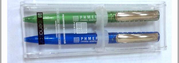 Ручки с логотипом в коробке