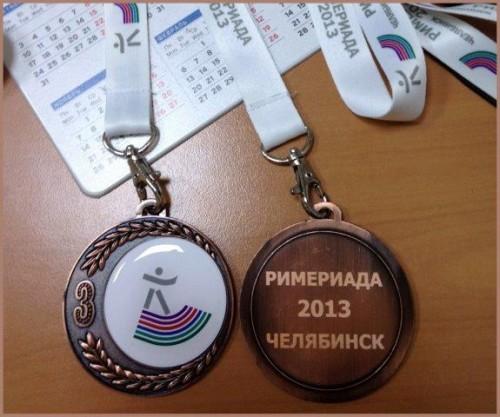 Медали для компании