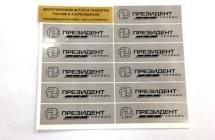Металлизированные наклейки