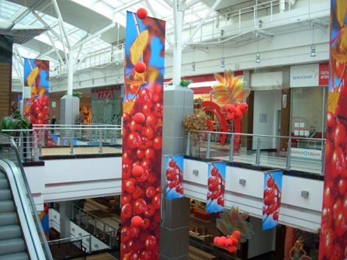 Осенние декорации торгового центра