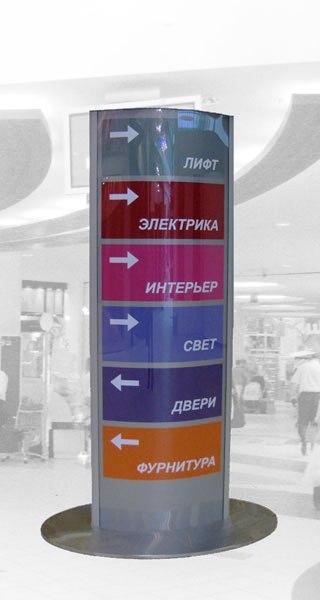 Информационная стойка в ТЦ