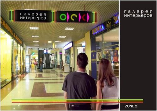Подвесные указатели в торговом центре