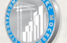 Дизайн круглого объемного логотипа