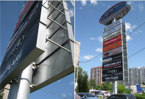 Монтаж рекламы на стеле ТЦ