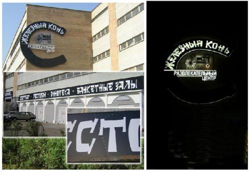 Рекламные конструкции торгового центра