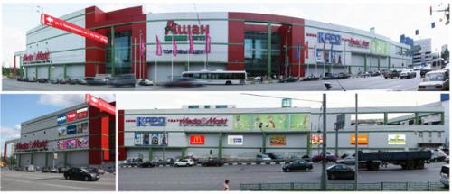 Рекламные конструкции на фасаде ТЦ
