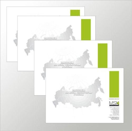 Верстка корпоративных конвертов